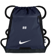 Nike Alpha Gym Sack